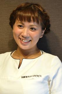 横山 璃子さん
