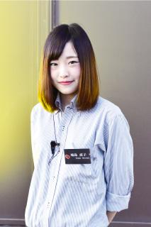 城島 直子さん