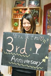 橋野 美海さん