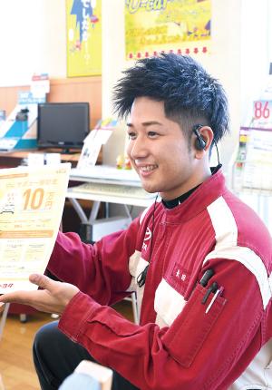 長田 翔也さん