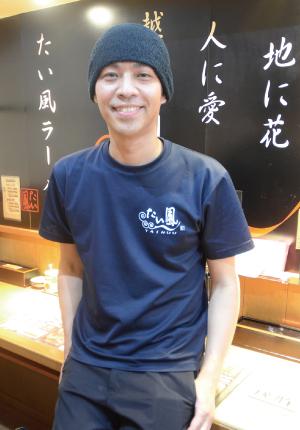 藤田 尚さん