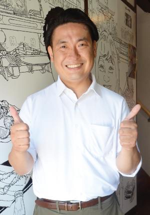 大井 陽司さん