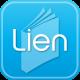 Lienアプリ