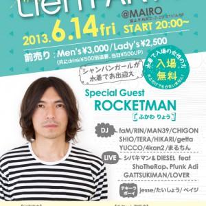 スペシャルゲスト「ROCKETMAN(ふかわりょう)」登場。Lien PARTY Vol.1