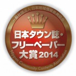 furipe-logo