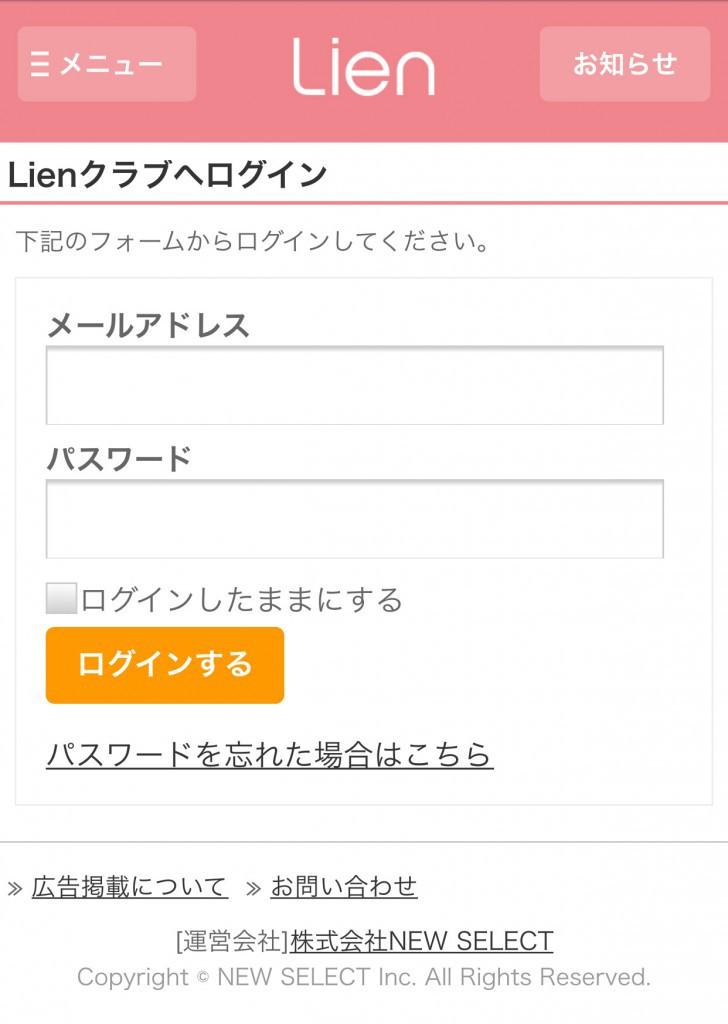 sp-loginpage