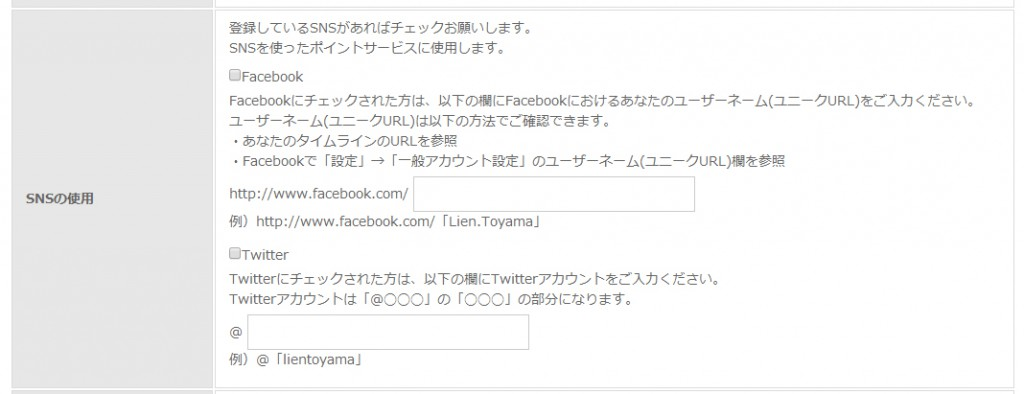 lienclub-point-facebook1