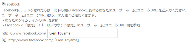 lienclub-point-facebook2
