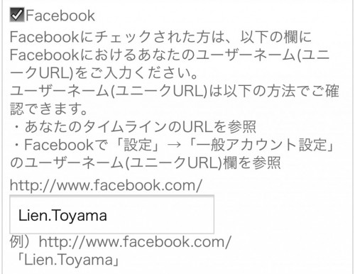 lienclub-sp-point-facebook2