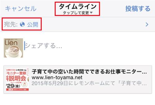 lienclub-sp-point-facebook4