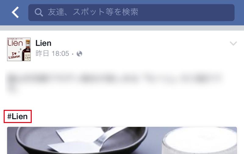 sns-share1