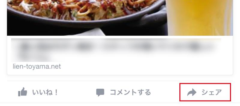 sns-share2