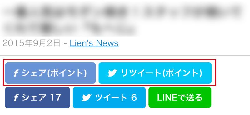 sns-share7