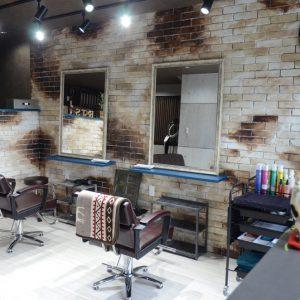 hair room Retos