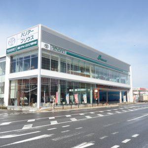 富山トヨペット Gスクエア高岡中央店
