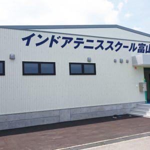 JSSインドアテニススクール富山