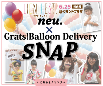 neu.×Grats!Balloon Delivery SNAP in Lien Fest.