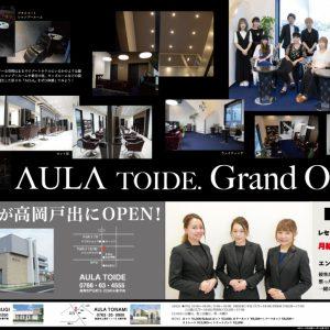 AULA3店舗目となる戸出店がグランドオープン!カット&カラーで¥5,400!