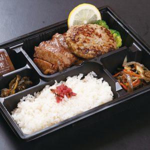 石焼ステーキ 贅 富山西店