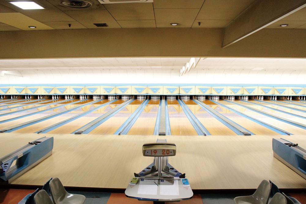shall we go bowling