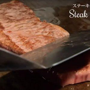 Steak&Fusion IZUMI
