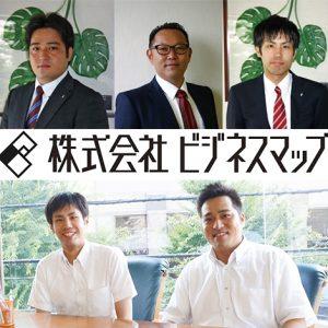株式会社ビジネスマップ