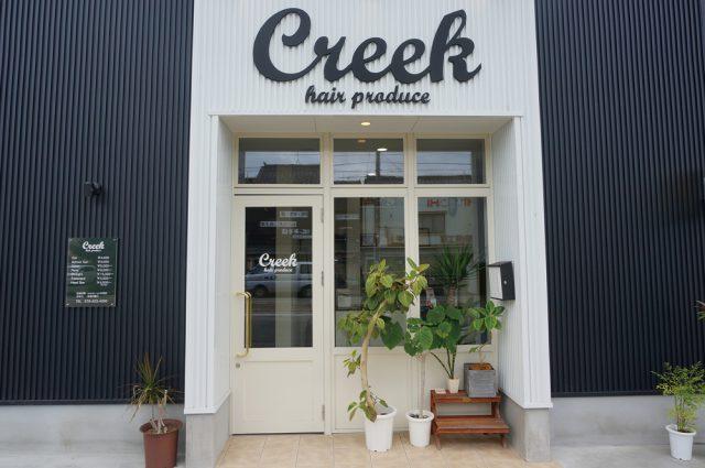 hair produce Creek