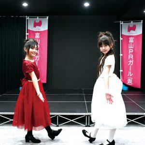 富山PR劇場