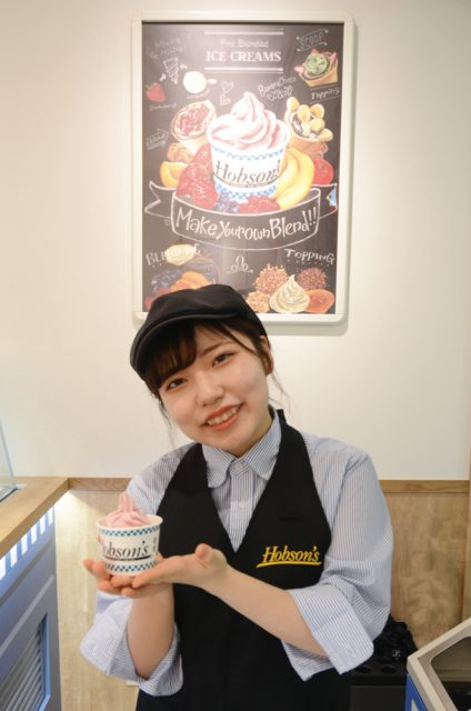 Hobson's 富山エスタ店