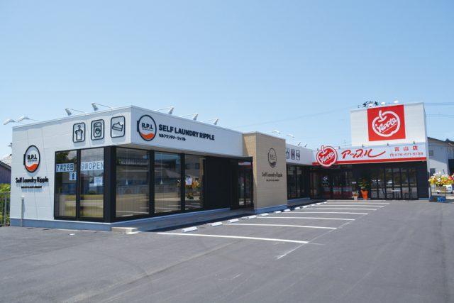 アップル 富山店・RIPPLE 石坂店
