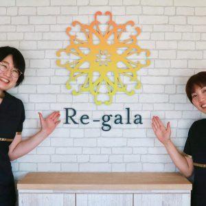 Re-gala