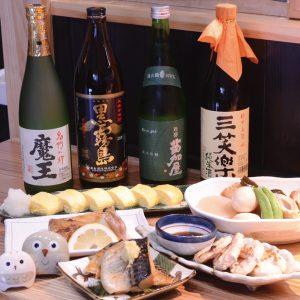 8月に婦中町笹倉に居酒屋食堂『おたにちゃん』がオープン!