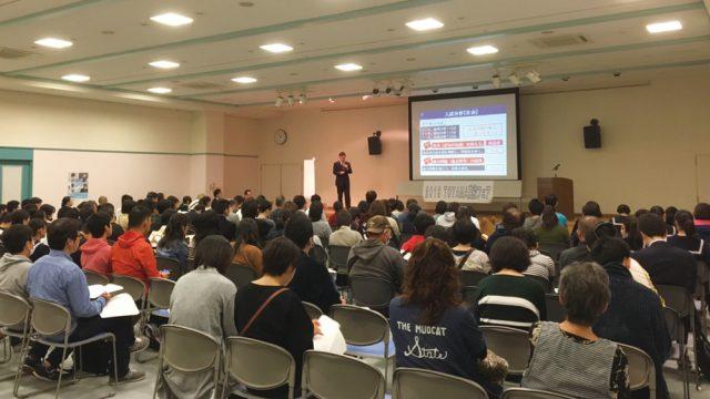 一般社団法人 富山県教育ネットワーク