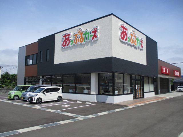 あっぷるカーズ 富山インター店