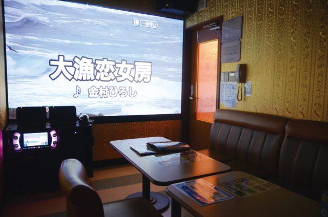 カラオケ館 富山掛尾店