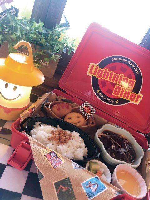 American Diner cafe Lightning Diner