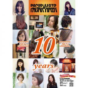 祝10th Anniversary!!