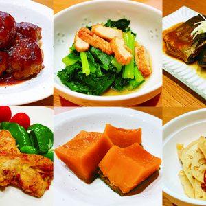 惣菜屋MUROMACHI