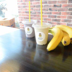 William's Banana